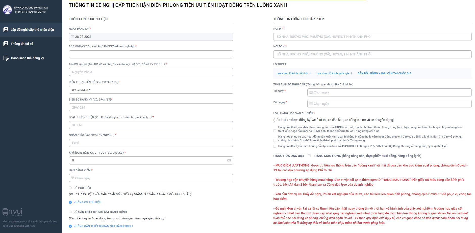 Khai báo thông tin mẫu đăng ký cấp luồng xanh